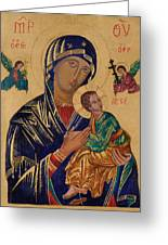 Our Mother Of Perpetual Help Greeting Card