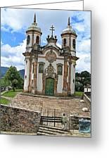 Ouro Preto Church Greeting Card
