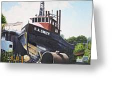 Out Of Service Greeting Card