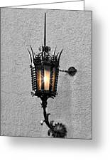 Outdoor Wall Lamp Aglow Greeting Card