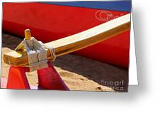 Outrigger Rigging - 2 Greeting Card