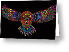 Owl 1 Greeting Card