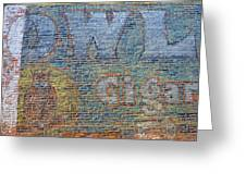 Owl Cigar Sign Greeting Card