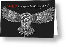 Owl In Flight Greeting Card