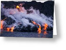 Pacific Lava Flow II Greeting Card