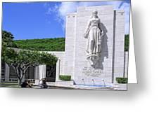 Pacific Theater War Memorial - Honolulu Greeting Card