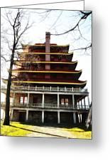 Pagoda Reading Pa. Greeting Card