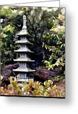 Pagoda Tower Of Zen Greeting Card