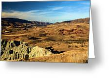 Painted Blue Basin Greeting Card