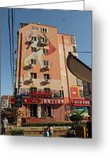 Painted Building  Greeting Card