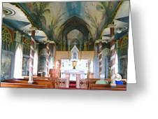 Painted Church Of Hawaii Greeting Card