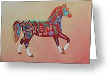 Painted Horse B Greeting Card