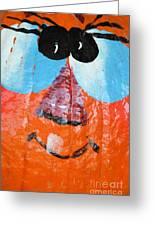 Painted Pumpkin 1 Greeting Card