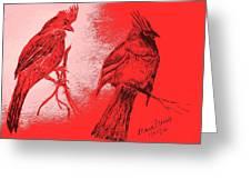 Pair Of Cardinals Greeting Card