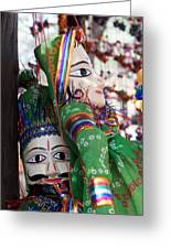 Pair Of Large Puppets At The Surajkund Mela Greeting Card
