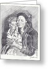Pakistani Mother And Child Greeting Card by John Keaton