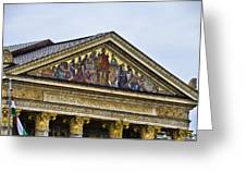 Palace Of Art - Heros Square - Budapest Greeting Card