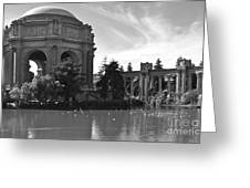 Palace Of Fine Arts Theatre Greeting Card
