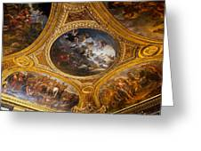 Palace Of Versailles Ceiling Greeting Card