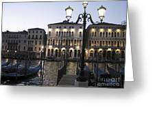 Palace. Venice Greeting Card