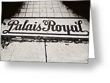 Palais Royal Greeting Card