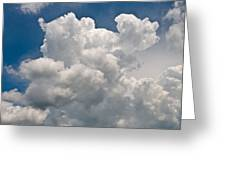 Panoramic Clouds Number 1 Greeting Card