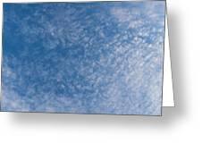 Panoramic Clouds Number 7 Greeting Card