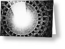 Pantheon Oculus Greeting Card