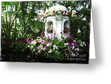 Paradise Gazebo Greeting Card