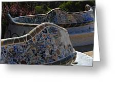 Parc Guell Barcelona Greeting Card