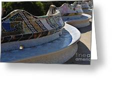Parc Guell Spain Greeting Card
