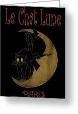Paris Cafe Poster Greeting Card