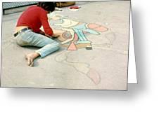 Paris Chalk Art 1964 Greeting Card