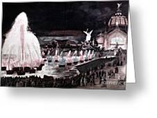 Paris: Fountains, 1889 Greeting Card