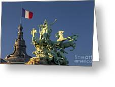 Paris Horse Statue Greeting Card