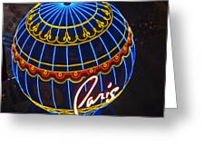 Paris Hotel Las Vegas Greeting Card
