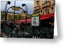Paris Metro 1 Greeting Card