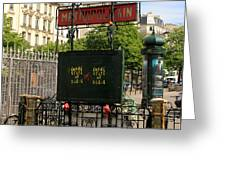 Paris Metro 3 Greeting Card