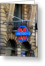 Paris Metro 5 Greeting Card