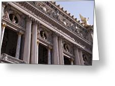 Paris Opera House IIi   Exterior Greeting Card