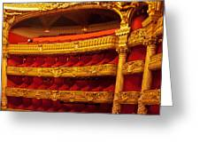 Paris Opera House Iv   Box Seats Greeting Card