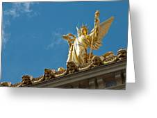 Paris Opera House V   Exterior Facade Greeting Card