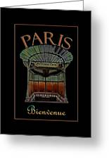 Paris Poster Art 1 Greeting Card