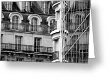Paris Reflections 1 Greeting Card