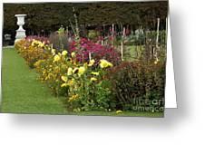 Parisian Park Morning Garden Greeting Card