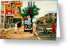 Park Avenue And Bernard Montreal City Scene Greeting Card