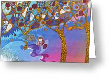 Park Guell. General Impression. Greeting Card