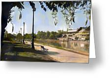 Park San Martin Mendoza Argentina Greeting Card