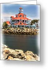 Parker's Lighthouse Charm Greeting Card