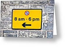Parking Sign Greeting Card